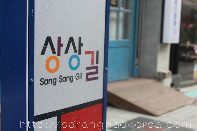 Sangsang Gil in Masan