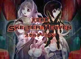 Skelter Heaven (OVA)