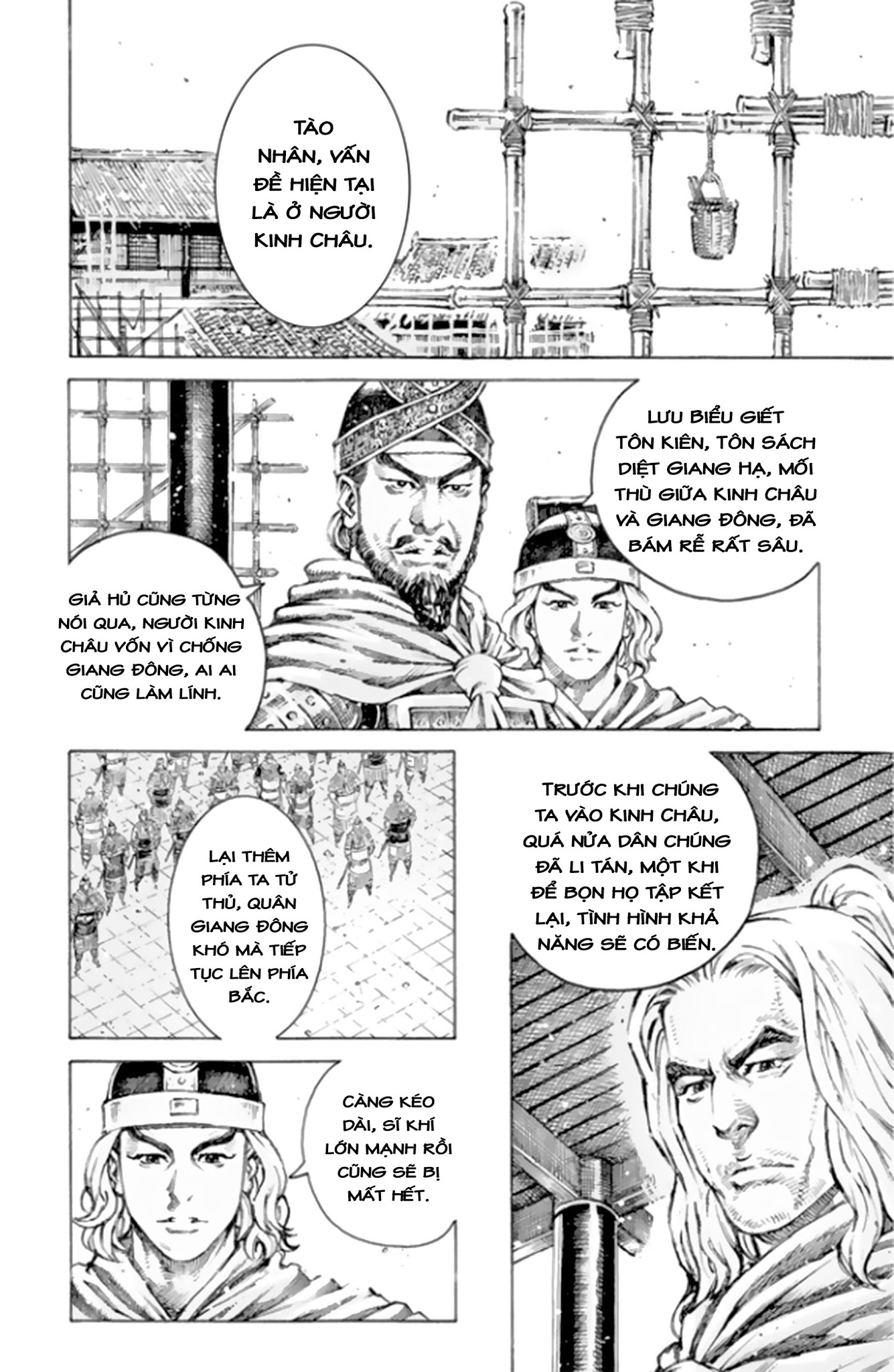 Hỏa Phụng Liêu Nguyên Chap 495 - Trang 12