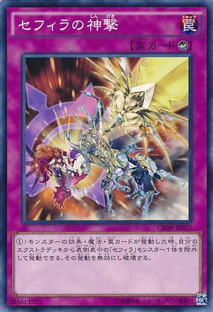 Zefra Divine Attack