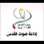 Quds Radio Gaza إذاعة صوت القدس من غزة