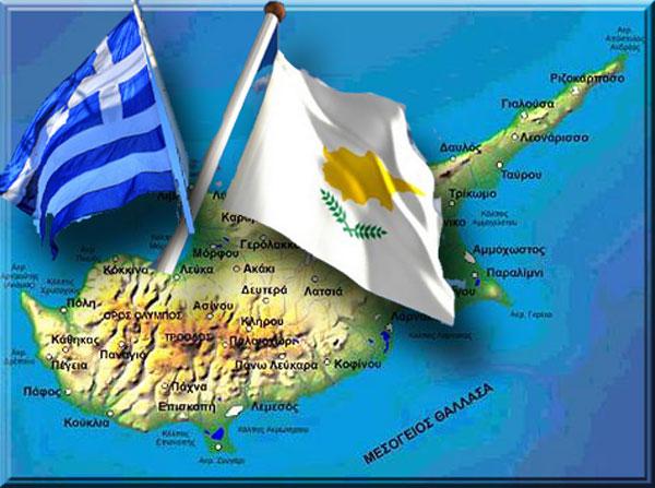 http://1.bp.blogspot.com/-o95coNIbeQA/TmkroqgfASI/AAAAAAAABnw/xJrsEMtMqMA/s1600/cyprus2a.jpg%2B%25CE%259A%25CE%25A5%25CE%25A0%25CE%25A1%25CE%259F%25CE%2585%25CE%2585%25CE%2585%25CE%2585%25CE%2585%25CE%2585%25CE%2585%25CE%2585%25CE%2585%25CE%2585%25CE%2585%25CE%2585%25CE%2585%25CE%2585%25CE%2585%25CE%2585%25CE%2585%25CE%2585.jpg
