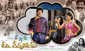Ori Devudoy Movie hq Wallpapers-thumbnail-5