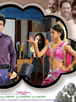 Ori Devudoy Movie hq Wallpapers-cover-photo
