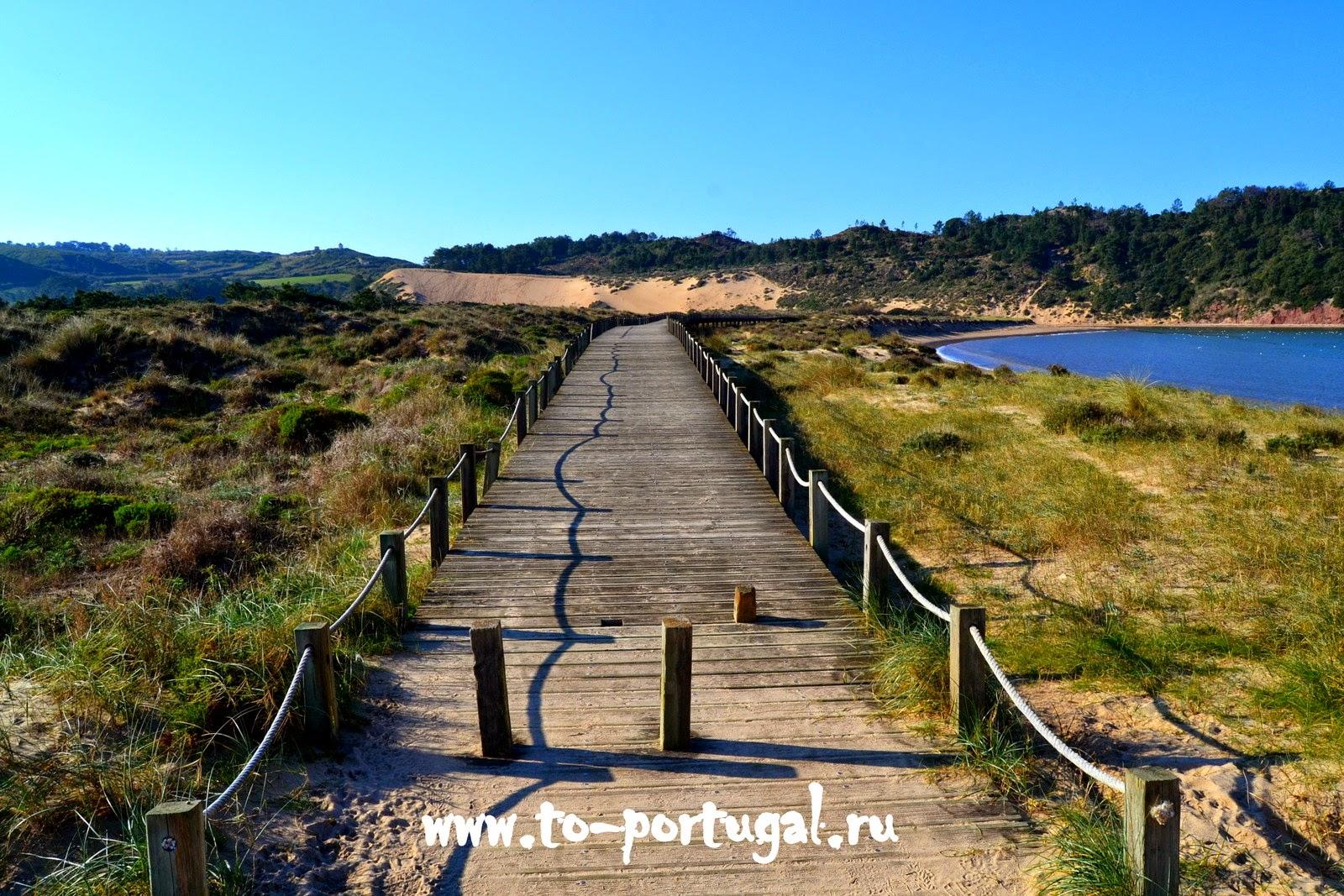 природа в Португалии