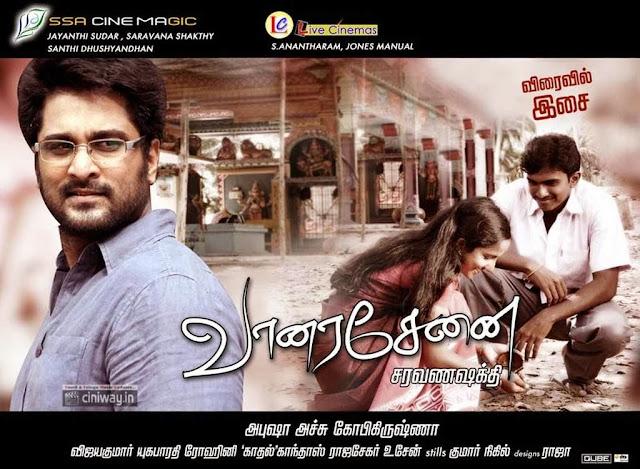 Vanara Senai Movie Posters