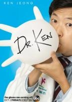Dr. Ken Temporada 2 capitulo 1