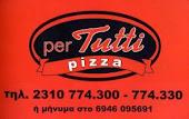 Ευγενική χορηγία της Pizza Per Tutti