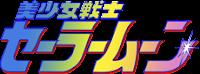 Logo Sailor Moon Classic