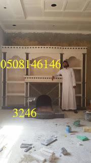 مشبات رخام وحجر روعه وحديثه 3246