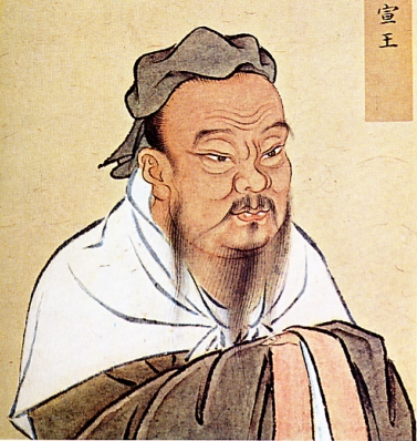 confucius the human being The analects of confucius but the transience of human life may be the sense we find of the word in the analects is of being the way of confucius.