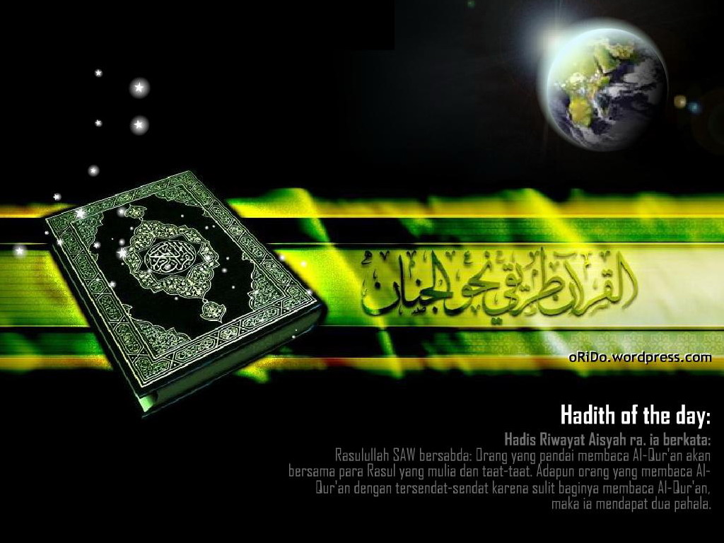 iman dan islam wallpaper islamic download islamic wallpaper mujahidah