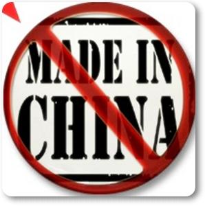 China ਵਾਂਗ ਮਸ਼ਹੂਰ