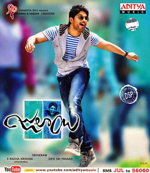 Julayi 2012 Hindi Dubbed Full Watch Movie Online