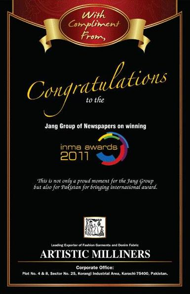 Advertising in Pakistan: Jang Group of Newspapers | inma awards 2011