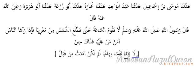 Quran Surat al An'am ayat 158|Penjelasan
