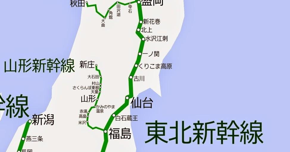 【日本】東北交通概述之一 - 福島。宮城。山形。