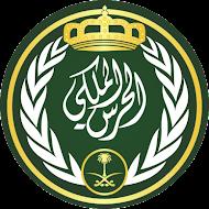 الحرس الملكي السعودي