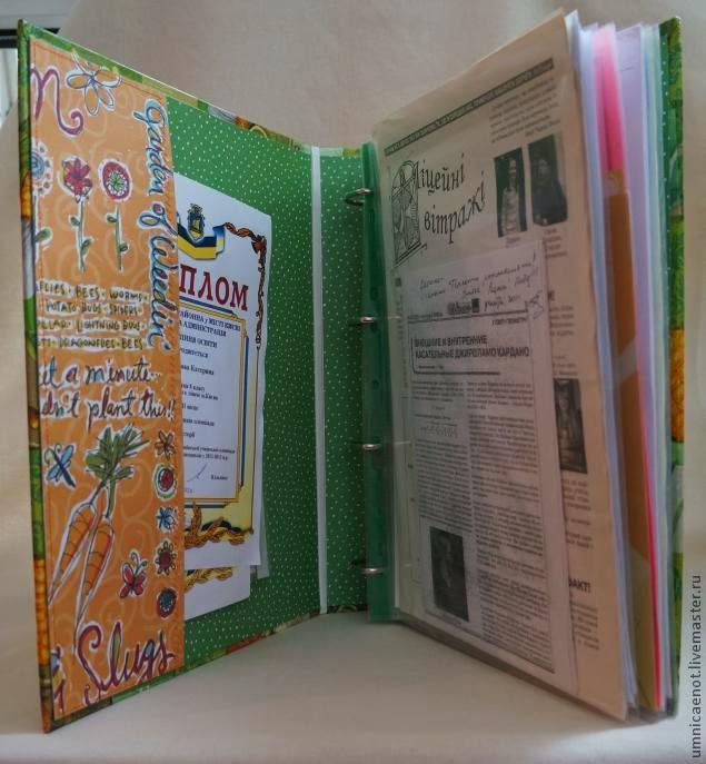 Мини-архив из канцелярской папки