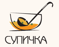 Супичка - пътеводител на новака в кухнята