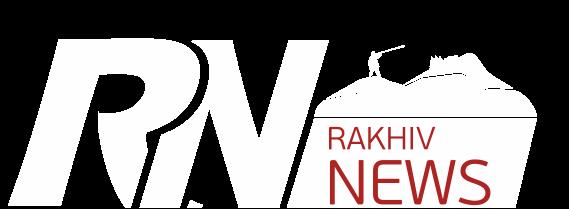 Офіційний веб-сайт новин Рахівського районна .