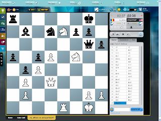 ChessCube - Tabla mărită