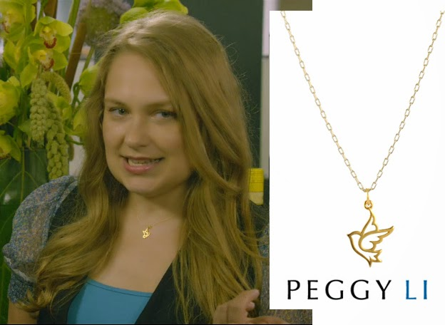 merritt wever dove necklace