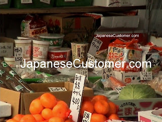 japanese green grocers copyright peter hanami 2011