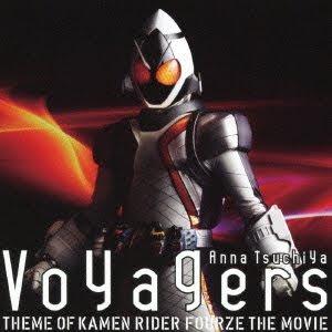 Anna Tsuchiya - Voyagers [Single] Download