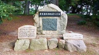 人文研究見聞録:伝説の剣豪・岩見重太郎の伝説