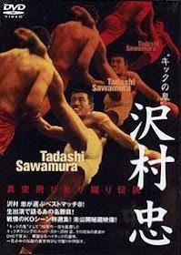 TADASHI SAWAMURA EM DVD