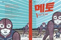 Corée livre et traduction