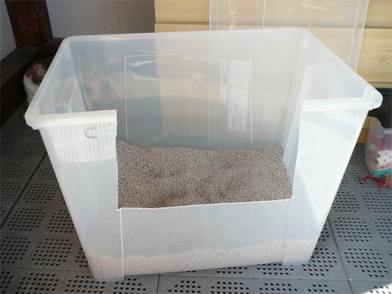 Grandi contenitori in plastica ikea samla contenitore - Ikea letto allungabile trogen ...