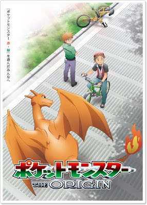 Pokemon TV Anime THE ORIGIN