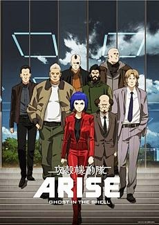 Ghost in the shell ARISE 4 sub espa�ol online