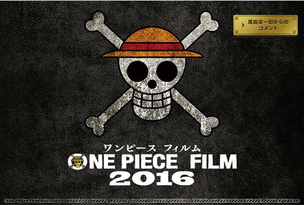 Situs Fim One Piece