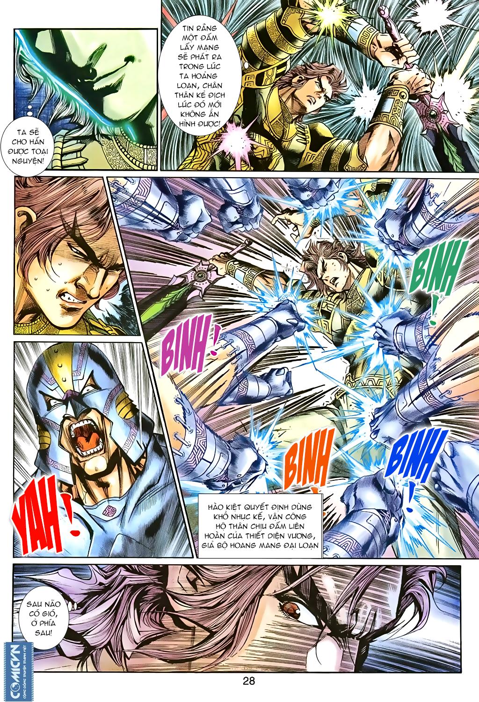 Thần binh huyền kỳ 3 - 3.5 tập 81 - 26