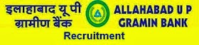 Allahabad UP Gramin Bank 2015 Officer Scale -I  jobs