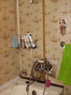 ванная комната в коммуналке до ремонта