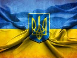 Єдина Країна/Единая Страна