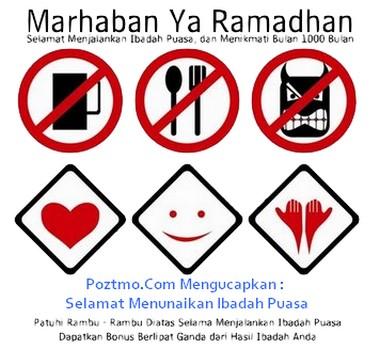 jadwal imsakiyah ramadhan 2012 - 1433 H
