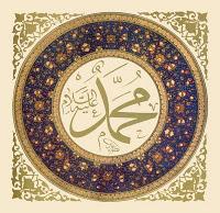 Nabi Muhammad S.A.W.