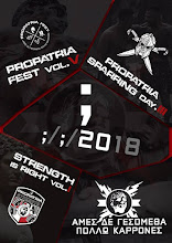 PROPATRIA FIGHT CLUB 2018