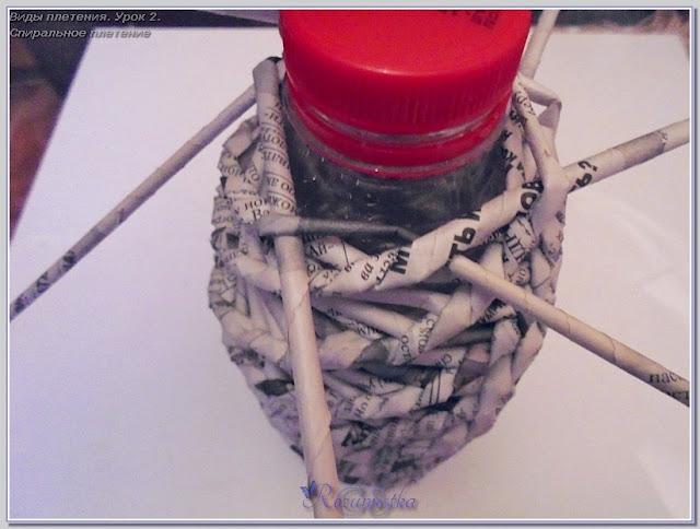 ваза с ручками из газетных трубочек