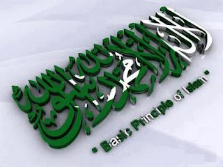 AMAZING ISLAMIC WALLPAPERS  PEHLA KALMA TAYYAB   basic principle