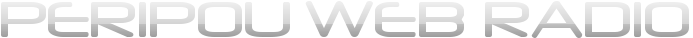 Peripou Web Radio | Διαδικτυακό ραδιόφωνο