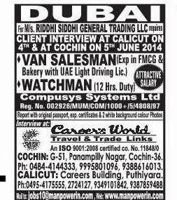 Dubai trading jobs
