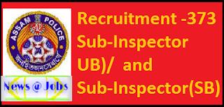 assam+police+logo