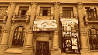 Casa de Cultura Pedro Wayne, em Bagé