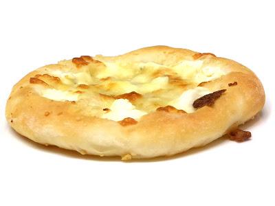 4種のチーズピッツァ | POMPADOUR(ポンパドウル)